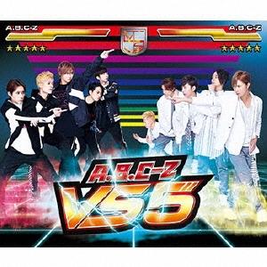VS 5 (B) [CD+DVD]<初回限定盤> CD