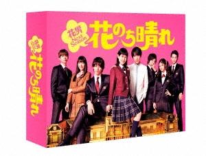 花のち晴れ~花男Next Season~ DVD-BOX DVD