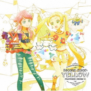 Second Color:YELLOW 12cmCD Single