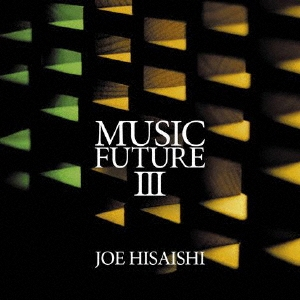 久石譲 presents MUSIC FUTURE III