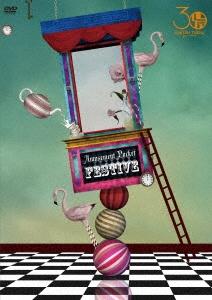 "SING LIKE TALKING 30th Anniversary Live Amusement Pocket ""FESTIVE"" [2DVD+3CD] DVD"