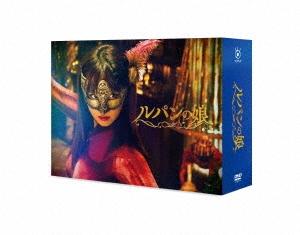 ルパンの娘 DVD-BOX DVD