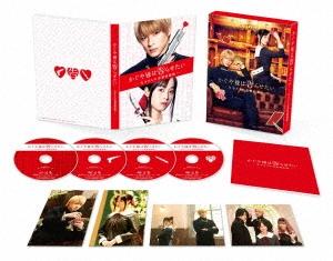 かぐや様は告らせたい ~天才たちの恋愛頭脳戦~ 豪華版 [Blu-ray Disc+3DVD]