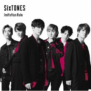 Imitation Rain/D.D.<通常盤> 12cmCD Single