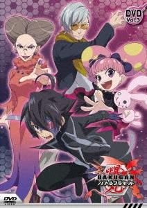 爆丸バトルプラネット DVD-BOX vol.3 DVD