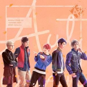 「MANKAI STAGE『A3!』~AUTUMN 2020~」MUSIC Collection CD