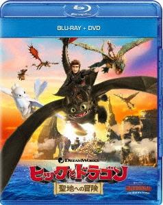 ヒックとドラゴン 聖地への冒険 [Blu-ray Disc+DVD] Blu-ray Disc