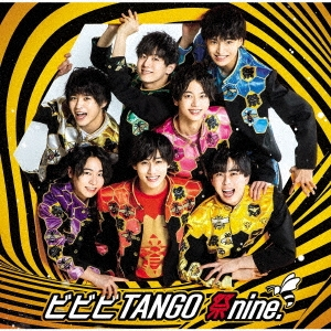 ビビビTANGO [CD+DVD]<パターンA> 12cmCD Single