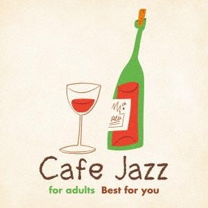 大人のゆったりカフェ・ジャズ Best for you CD