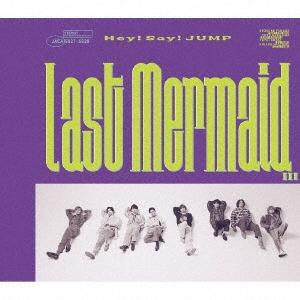 Last Mermaid... [CD+DVD+ブックレット]<初回限定盤1> 12cmCD Single