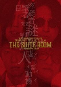 GLAY ARENA TOUR 2019-2020 DEMOCRACY 25TH HOTEL GLAY THE SUITE ROOM in YOKOHAMA ARENA [Blu-ray Disc+ Blu-ray Disc