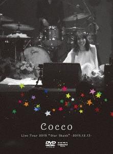 "Cocco Live Tour 2019 ""Star Shank"" -2019.12.13- [DVD+フォトブックレット]<初回限定盤> DVD"