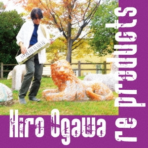 Hiro Ogawa/re products[HMA-9847]