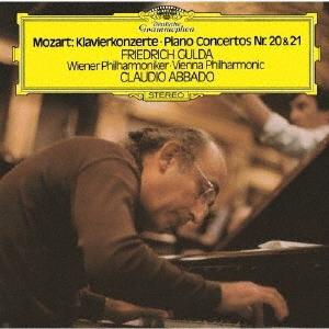 モーツァルト:ピアノ協奏曲第20番・第21番 [UHQCD x MQA-CD]<生産限定盤> UHQCD