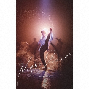 Night Diver [CD+DVD]<初回限定盤> 12cmCD Single