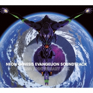 NEON GENESIS EVANGELION SOUNDTRACK 25th ANNIVERSARY BOX CD