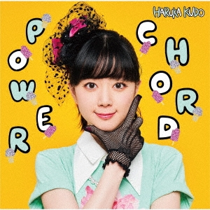 POWER CHORD<Type-A> CD