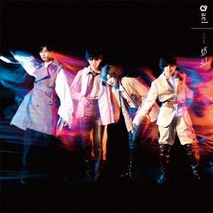 悠幻 [CD+DVD]<初回限定盤A> 12cmCD Single