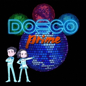 DOSCO prime CD
