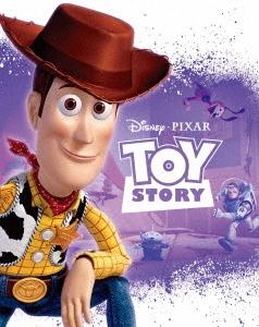 トイ・ストーリー MovieNEX [Blu-ray Disc+DVD]<期間限定版> Blu-ray Disc