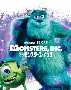 モンスターズ・インク MovieNEX [Blu-ray Disc+DVD]<期間限定版>