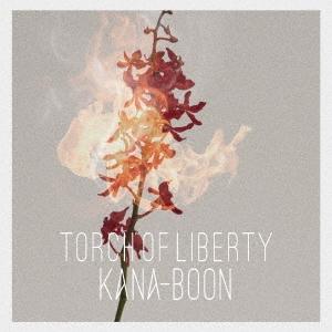 Torch of Liberty [CD+DVD]<初回生産限定盤> 12cmCD Single