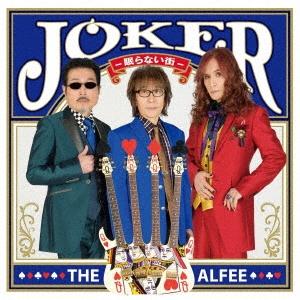 Joker -眠らない街-<初回限定盤C> 12cmCD Single