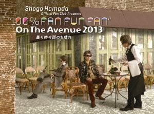 ON THE AVENUE 2013「曇り時々雨のち晴れ」 [DVD+2CD]<完全生産限定盤> DVD