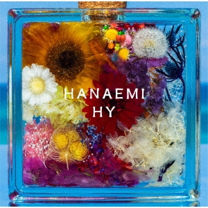 HANAEMI [CD+DVD]<初回限定盤> CD