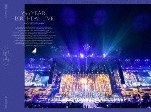 乃木坂46 8th YEAR BIRTHDAY LIVE 2020.2.21-24 NAGOYA DOME [9DVD+豪華フォトブックレット]<完全生産 DVD