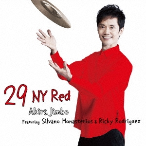 29 NY Red Featuring Silvano Monasterios & Ricky Rodriguez