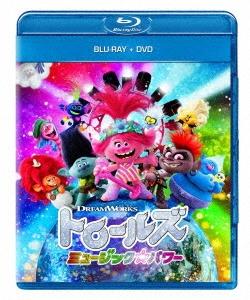 ウォルト・ドーン/トロールズ ミュージック・パワー [Blu-ray Disc+DVD][DRBX-1044]