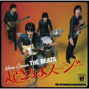 HERE COMES THE BEATS ~ 起きなよスージー ~ CD