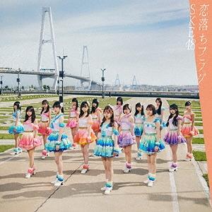 恋落ちフラグ [CD+DVD]<通常盤(Type-B)> 12cmCD Single