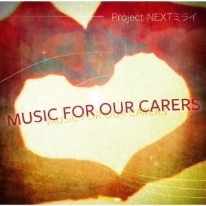 Project NEXTミライ/MUSIC FOR OUR CARERS[SPRW-0936]