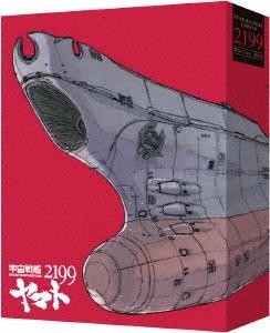 劇場上映版「宇宙戦艦ヤマト2199」 Blu-ray BOX<特装限定版> Blu-ray Disc