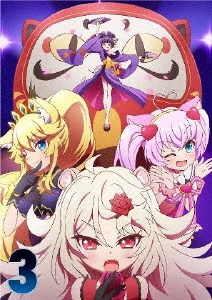 TVアニメ「SHOW BY ROCK!!STARS!!」第3巻 [Blu-ray Disc+CD]