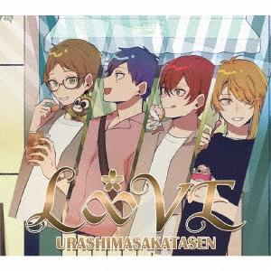 L∞VE [CD+DVD]<初回限定盤C>