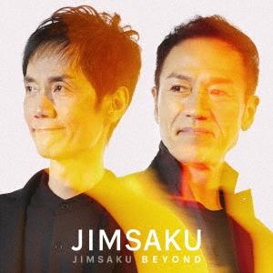 JIMSAKU BEYOND [CD+Blu-ray Disc]<初回限定盤>