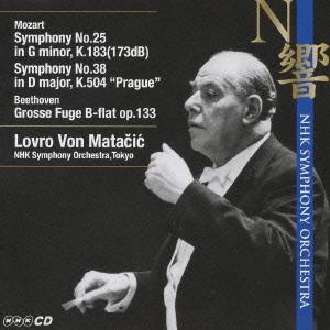 モーツァルト:交響曲 第25番/第38番「プラハ」他