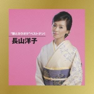 長山洋子の画像 p1_13