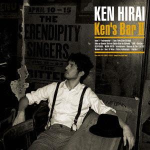 Ken's Bar II<完全生産限定盤>