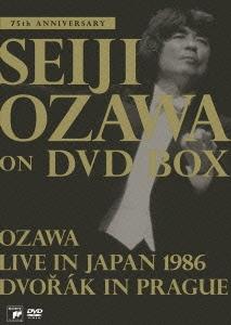小澤征爾 on DVD BOX<完全生産限定盤>