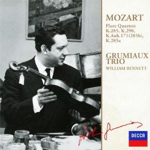グリュミオー・トリオ/モーツァルト:フルート四重奏曲集<限定盤>[UCCD-9871]