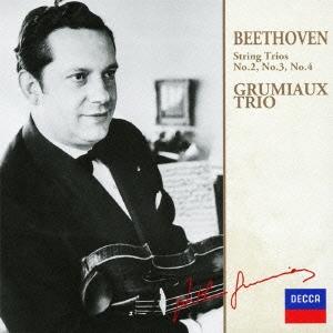グリュミオー・トリオ/ベートーヴェン:弦楽三重奏曲作品9(全3曲)<限定盤>[UCCD-9874]