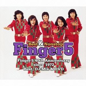 Best & Nonstop フィンガー5 [SHM-CD+CD+DVD]