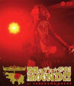 May'n/May'n special concert DVD 2012「May'n☆GO! AROUND!!」at 横浜アリーナ[VTXL-8]