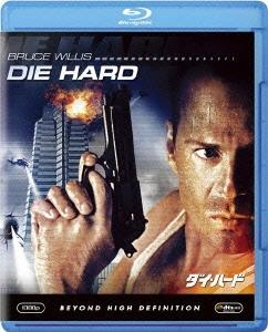 ダイ・ハード Blu-ray Disc