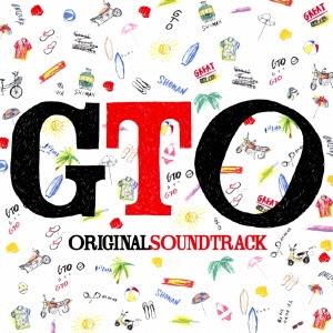 羽岡佳 海田庄吾/関西テレビ・フジテレビ系 全国ネット 連続ドラマ GTO オリジナル・サウンドトラック [RZCD-59630]
