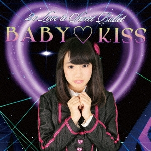 2o Love to Sweet Bullet/BABY KISS<初回生産限定盤/新城真衣ver>[SFCD-0179]